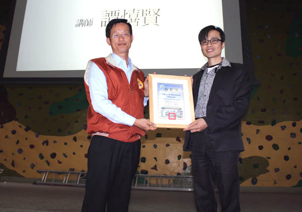 Won Hwa Junior High gives recognition to Narconon Taiwan