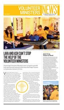 דף מידע של יועצים רוחניים מתנדבים כרך 3, גיליון 5