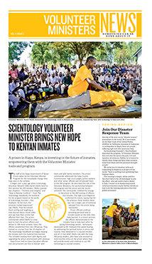 דף מידע של יועצים רוחניים מתנדבים כרך 4, גיליון 2