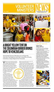 דף מידע של יועצים רוחניים מתנדבים כרך 4, גיליון 3