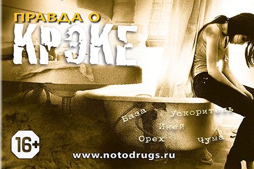 Лечение наркомании официальный сайт наркология детям