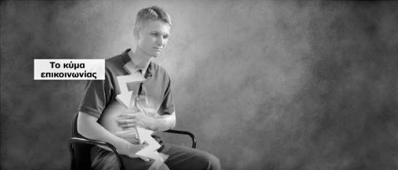 Η επικοινωνία με το σώμα μειώνεται όταν κάποιος είναι άρρωστος ή τραυματισμένος. Το Βοήθημα Αγγίγματος βοηθά στην αποκατάσταση της ικανότητας του ατόμου να επικοινωνεί πλήρως με το ασθενές ή τραυματισμένο μέλος του σώματός του.