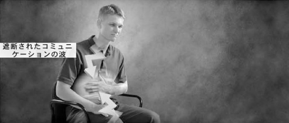 人は、病気やけがをしている時、身体とのコミュニケーションが少なくなります。 タッチ・アシストは、人が患部とコミュニケーションを取る力を取り戻す助けとなります。