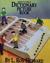 How to Use a Dictionary Picture Book