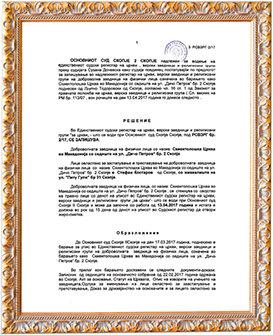 AScientology elismerése Macedóniában