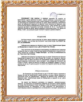 Riconoscimento di Scientology in Macedonia