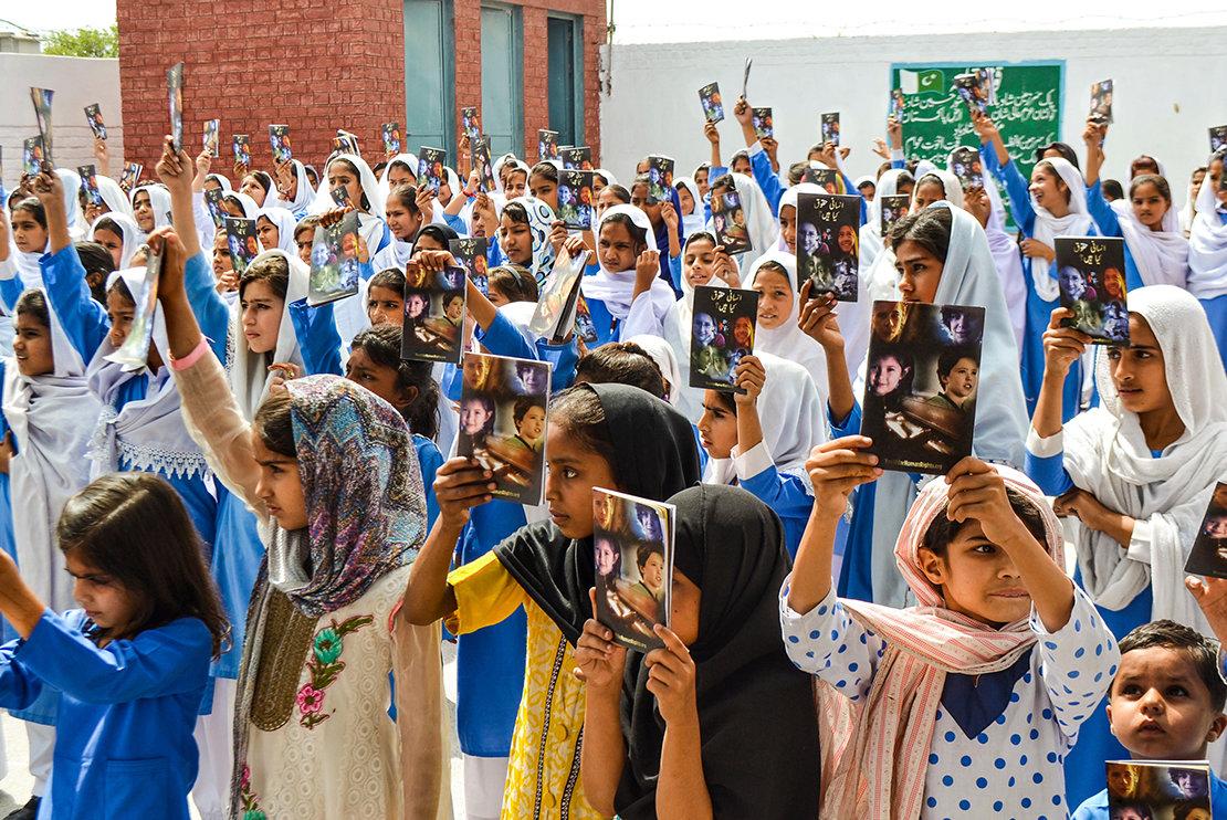 Le pakistan à l'école élémentaire Wanju Wali