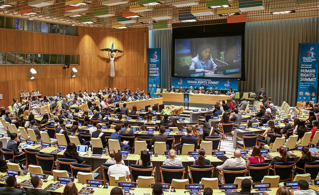 Mensenrechtenconferentie in de Verenigde Naties in 2017