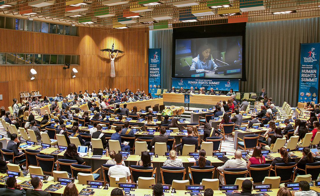 Саммит поправам человека 2017года вОрганизации Объединённых Наций