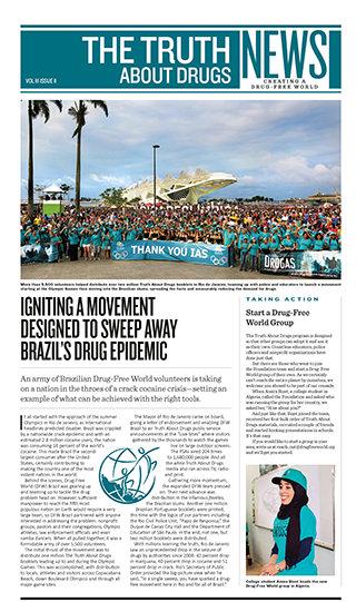 薬物のない世界 ニュースレター