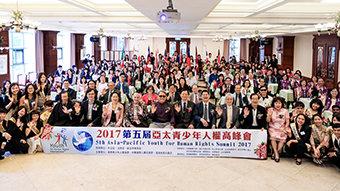 Gira Mundial por los Derechos Humanos