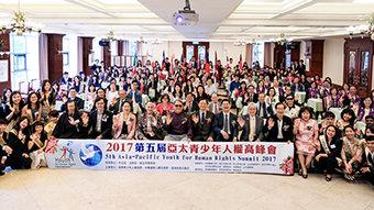 Tournée mondiale pour les droits de l'Homme
