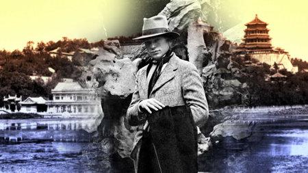מייג׳ור מקבין מהשירות החשאי של הוד מלכותו
