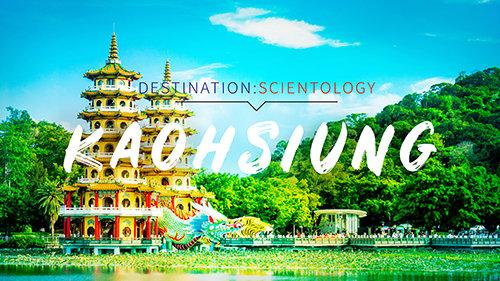 ארגון ה-Scientology של קאושיונג
