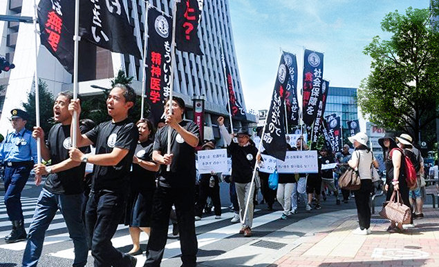 CCHR tentoonstelling bezoekt Japan