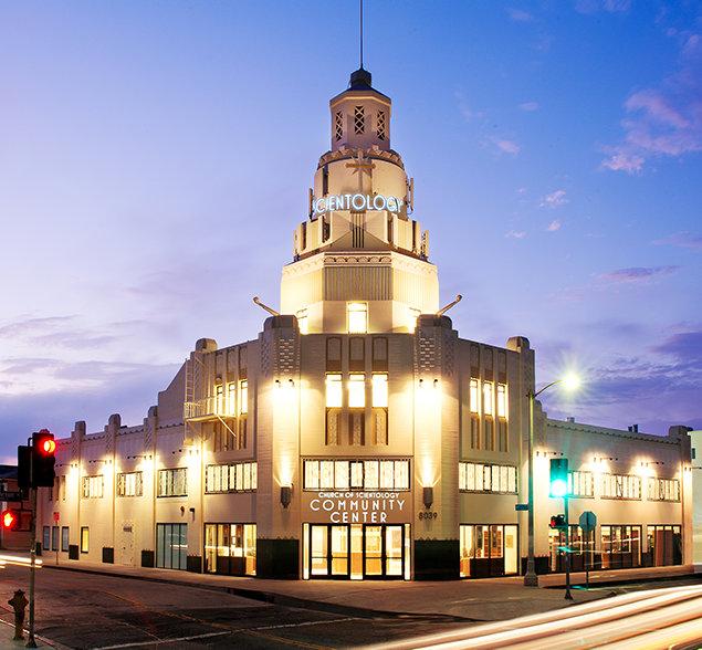 Medborgercenteret i Inglewood