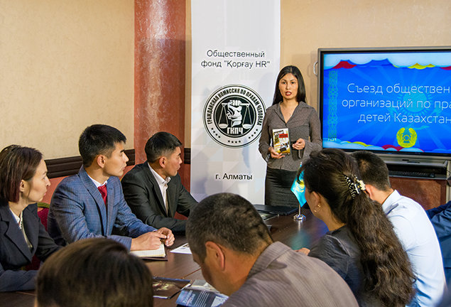 Citizens Commission on Human Rights Kazakhstan