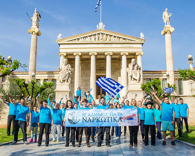 Scientologists use Drig-Free World to fight the new scourge in Greece