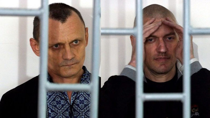 Russian religious and political prisoners