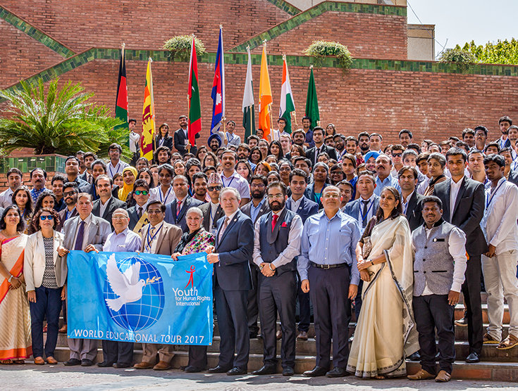 印度高峰會