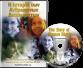 ΤΟ DVD ΤΗΣ ΙΣΤΟΡΙΑΣ ΤΩΝ ΑΝΘΡΩΠΙΝΩΝ ΔΙΚΑΙΩΜΑΤΩΝ − ΕΚΔΟΣΗ ΤΗΣ ΝΕΟΛΑΙΑΣ