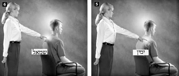 'סיוע בנגיעה' חייב לכלול את קצות הגפיים ואת עמוד השדרה. 'סיוע בנגיעה' שנעשה בצורה נכונה יכול לזרז את יכולתו של התטן לרפא או לתקן מצב בגופו.