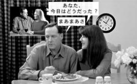 この男性は、自分のしたことを妻にコミュニケートするのを嫌がります。 これがウィズホールドの例です。