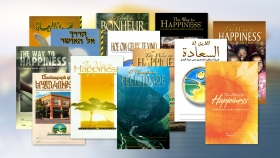 Az Út a Boldogsághoz Alapítvány Nemzetközi Szervezetének házon belüli nyomdája lehetővé teszi személyre szabott borítók készítését, amelyek által magánszemélyek, vállalkozások és hivatalos szervek saját üzenetükként terjeszthetik Az út a boldogsághoz üzenetét.