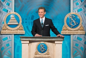 The new Ideal Center of Scientology Israel was dedicated in Tel Aviv-Jaffa on August 21, 2012, in ceremonies attended by more than 2,000 Scientologists from Israel and 27 nations across the world. Mr. David Miscavige, Chairman of the Board Religious Technology Center and ecclesiastical leader of the Scientology religion, personally dedicated the Center.