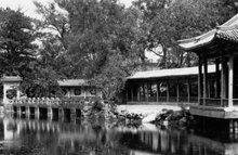 China, em 1928; fotografia tirada por L. Ron Hubbard.