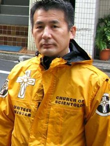 Scientology Volunteer Ministers have been activated all over Japan.