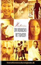 Hæftet Historien om menneskerettigheder