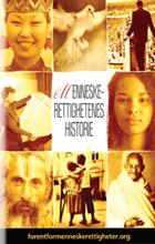 Historien om menneskerettigheter-hefte