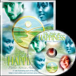 公益廣告 DVD