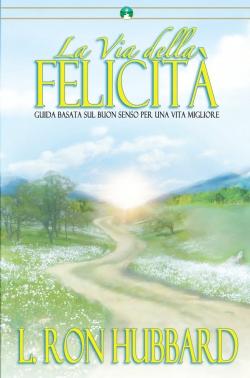La Via della Felicità, Edizione in brossura