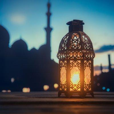 The Fourth Pillar of Islam—My Experience of Ramadan