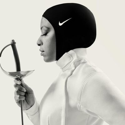 Nike Starts Catering For Muslims