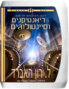 gcui_product_info:firstinternationalcongress-title
