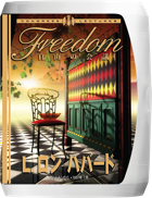 gcui_product_info:freedomcongress-title