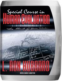 人類評估特別研修, CD