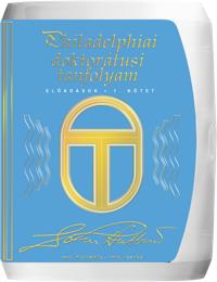 Philadelphiai doktorátusi tanfolyam, CD