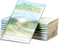 Könyv: Az út a boldogsághoz, Csomag