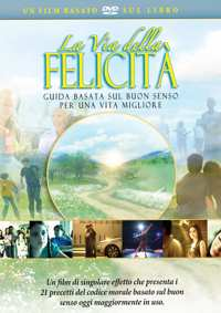 La Via della Felicità, DVD