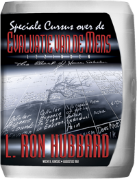 Speciale Cursus in Menselijke Evaluatie, Compact Disc