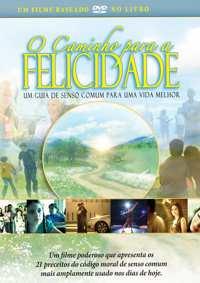 O Caminho para a Felicidade, DVD