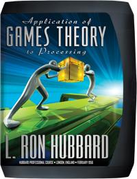 היישום של תיאוריית המשחקים, תקליטור