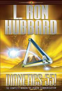 Dianetics 55!, Hardcover