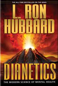 Dianetics: The Modern Science of Mental Health, Hardcover