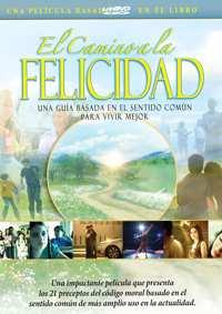 El Camino a la Felicidad, DVD