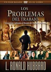Los Problemas del Trabajo, DVD